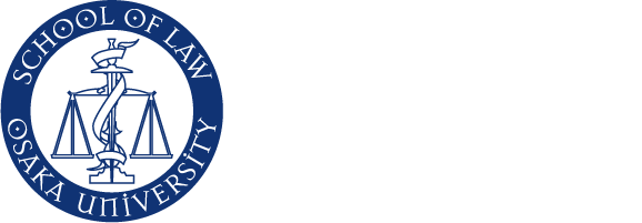 大阪大学法学部 School of Law, Osaka University